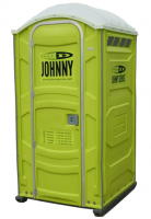 JOHNNY SUPER ...the right choice