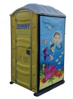 JOHNNY JUNIOR - mobilní toaleta pro děti